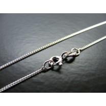 Panser Halskæde i sølv 50 cm